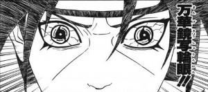 万華鏡写輪眼